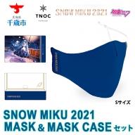 SNOW MIKU 2021(雪ミク 2021) [マスク・Sサイズ&マスクケース]