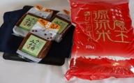 蔵王源流米(ひとめぼれ)10kg、蔵王産 仙台赤生味噌3kgセット