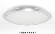 LEDシーリングライト 6.1音声操作 クリアフレーム12畳調色 CL12DL-6.1CFUV
