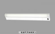 LEDキッチン手元灯 棚下・壁兼用KTM8N-TK