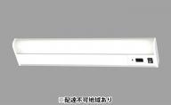 LEDキッチン手元灯 棚下・壁兼用KTM6N-TKS