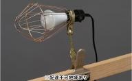 LEDクリップライト屋内用人感センサー付タイプ 60形相当ILW-85GSC3