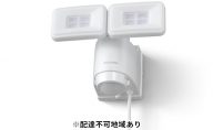 AC式LED防犯センサーライトLSL-ACTN-2400