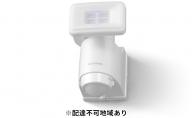 乾電池式LED防犯センサーライトLSL-B1SN-400