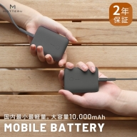 MOTTERU(モッテル) 国内最小最軽量 モバイルバッテリー  PD18W  大容量10,000mAh  スマホ約3回分充電 174g 2年保証(MOT-MB10001) ブラック