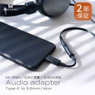 MOTTERU(モッテル) 柔らかくて断線に強い ハイレゾ対応 USB Type-C to3.5mmミニプラグ オーディオ変換ケーブル 2年保証(MOT-CAUX01)ブラック