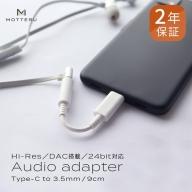 MOTTERU(モッテル) 柔らかくて断線に強い ハイレゾ対応 USB Type-C to3.5mmミニプラグ オーディオ変換ケーブル 2年保証(MOT-CAUX01)ホワイト