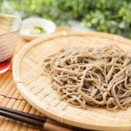 【訳あり】九州山蕎麦 5町村Ver 合計15食【ご家庭用】世界農業遺産