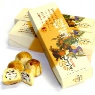 【椎葉銘菓】ひえつき浪まん 5箱【干し柿の果肉入りの和菓子】