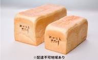 お中元 7月発送 高級旨食パン色々お試しセット(2斤×1本.1斤×1本.小倉あん)