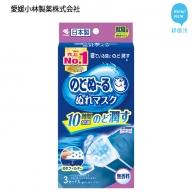 愛媛小林製薬「のどぬ~るぬれマスク 就寝用(無香料)3セット」を7箱まとめて!