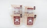 若狭町産の玄米を使用の無糖のポン菓子4袋(糖類は不使用)