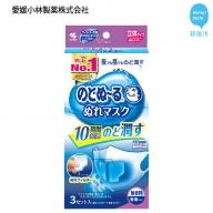 愛媛小林製薬「のどぬ~るぬれマスク 立体タイプ(無香料)3セット」を7箱まとめて!