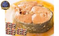 【マルヤ水産】宮城県産銀鮭の醤油煮缶詰 180g×4缶:3セット