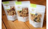 低糖大豆のおやつグラノーラ3Pセット