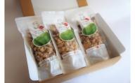 低糖とかち大豆のグラノーラ3Pセット