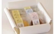 【ギフト用】低糖クッキーbox L