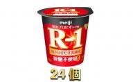 R-1ヨーグルト砂糖不使用0 24個