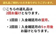 エリエールティシュー180組5箱×12パック 計60箱 [2回お届け](箱ティッシュ ボックスティッシュ パルプ100% 生活必需品 )