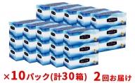 エリエール贅沢保湿200W3P×10パック 計30箱 [2回お届け](贅沢保湿 箱ティッシュ ボックスティッシュ 保湿成分配合 生活必需品 )