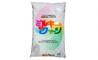 【令和2年産】長野県佐久産 ミルキークイーン 15kg 美味しいお米 お取り寄せ