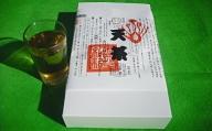 天茶(甘茶) 乾燥茶葉100g 美味しいお茶 お取り寄せ