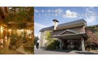 天然温泉「佐久ホテル」宿泊券2名様 お風呂 旅