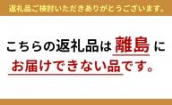 福島県猪苗代町産会津牛 ロース(リブ&肩)食べ比べセット(しゃぶしゃぶ用)600g
