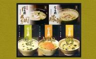 小豆島簡単手延にゅう麺 5つの味セット