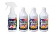 プロ推奨洗剤 アズマジック スーパーマルチ洗剤(つめかえ用3本付)セット【配送不可:北海道・沖縄・離島】