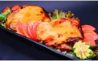 [5839-1356]【割烹とりしん】鶏の味噌漬け焼き(胸・もも)4人分