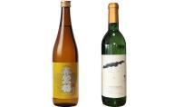 [5839-1260]【峡南2町共通返礼品】日本酒純米酒(春鶯囀)・ワイン(楽園ワイン白)セット