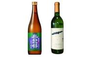[5839-1262]【峡南2町共通返礼品】日本酒純米酒(鷹座巣)・ワイン(楽園ワイン白)セット