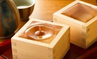 「茜さす」純米大吟醸+特別純米720ml×2本セット 美山錦 日本酒 信州 ご当地 お取り寄せ 飲み比べ