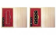 [5839-0074]「ロマの夢」 伝統工芸印鑑セット
