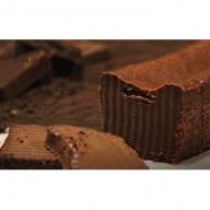 しあわせのガトーショコラ3本入り  信州 ご当地 スイーツ ショコラ・デュ・ボヌール 濃厚 お取り寄せ ギフト