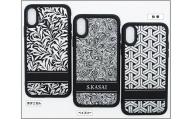 [5839-1312]オリジナルオーダーメイド カービングスタイルiPhoneケース/ブラック(X、XS対応)