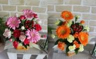 季節のお花 おまかせアレンジ<スタンダード>