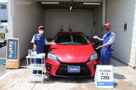 W-5【岐菱商事】車を守りキレイが続くクリスタルキーパーコーティング券(LLサイズ)