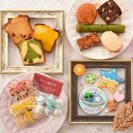 [K010] 焼き菓子とアイシングクッキー詰め合わせ