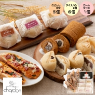 [K028] のとししピザとロールケーキ&あいすパンのデザートセット
