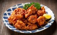 政岡精肉店特製ザンギ(冷凍・揚物)1.6kg(32~36個)オホーツク佐呂間