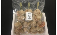 10-308 北海道産ほたて串焼