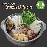 きりたんぽ鍋セット(秘伝のスープ付き)4~6人前