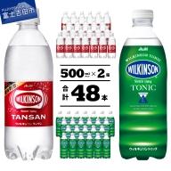 【炭酸水】ウィルキンソン タンサン&トニック PET500ml×2箱セット 48本入り (各24本)