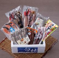 白糠漁協イチオシ白糠特産品セット<時鮭入>