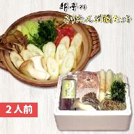 きりたんぽ鍋セット【2人前】