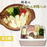 きりたんぽ鍋セット【3人前】