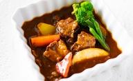[5839-1525] 老舗洋食レストランの特製ビーフシチュー(3パック)