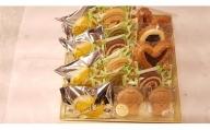 010058. 【あずまやの5種】ふるさと懐し菓子詰合せ